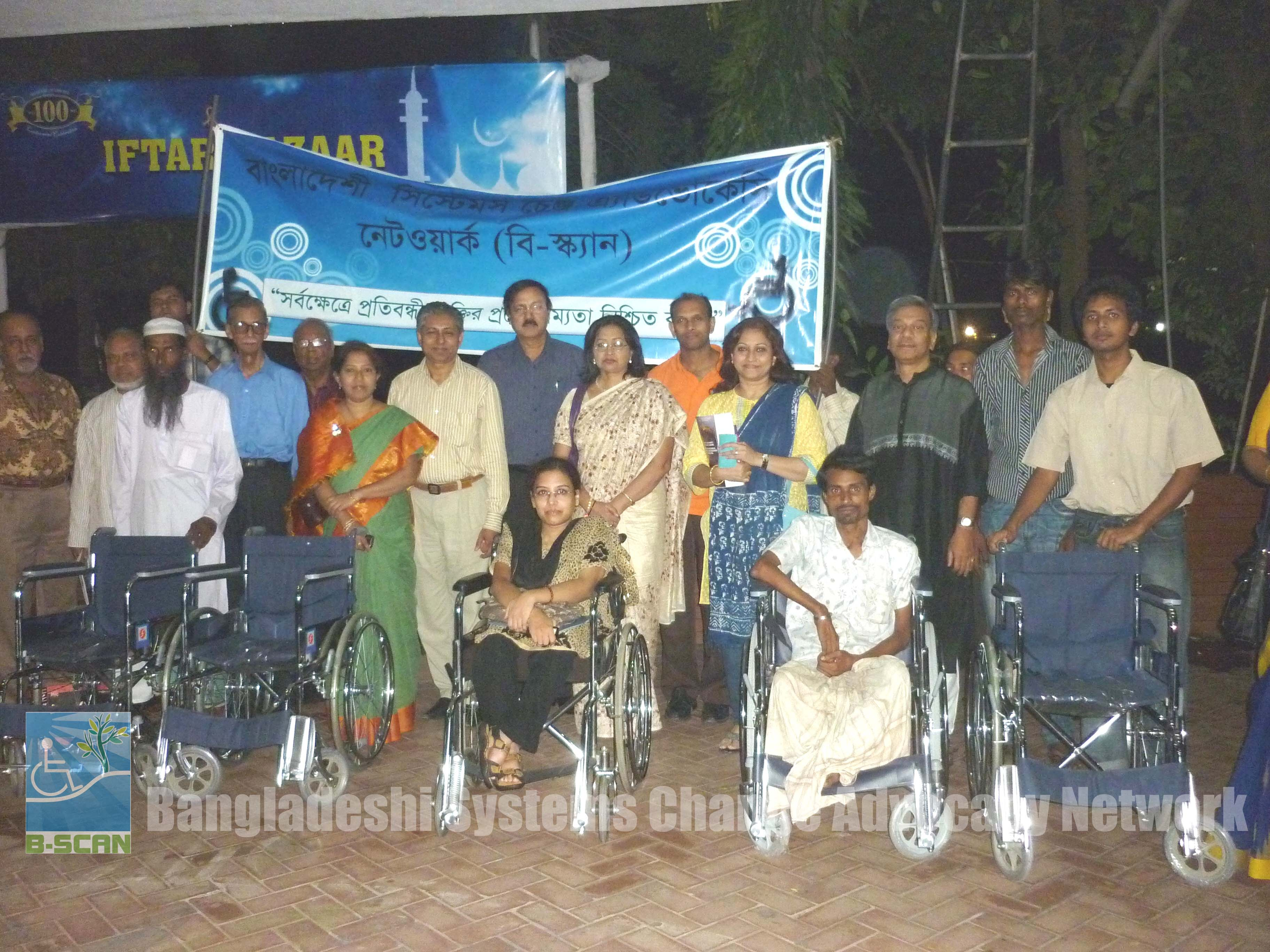 Wheelchair distribution at Rotary Club of Dhaka Central