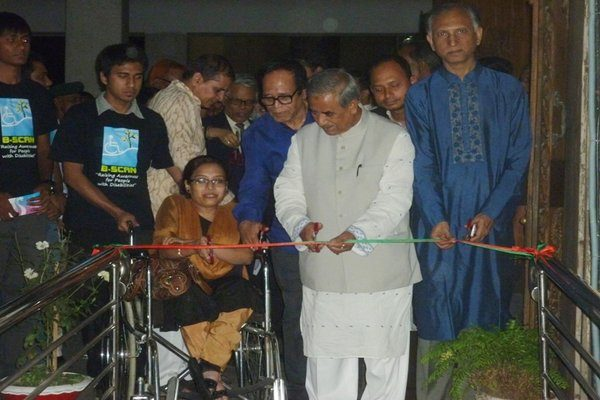 Finally the National Museum Accessibility Ensured