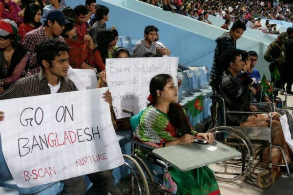 Arrangement to watch Cricket at ZAC